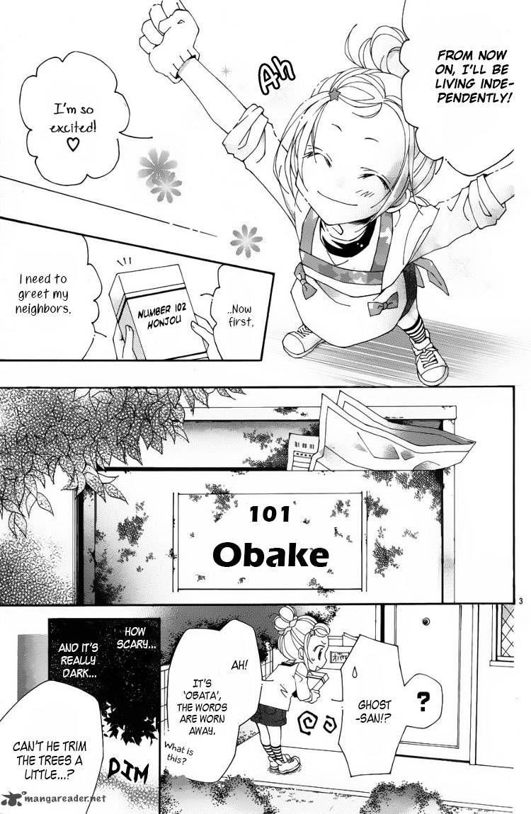 Tonari no Obake-san 1 Page 4