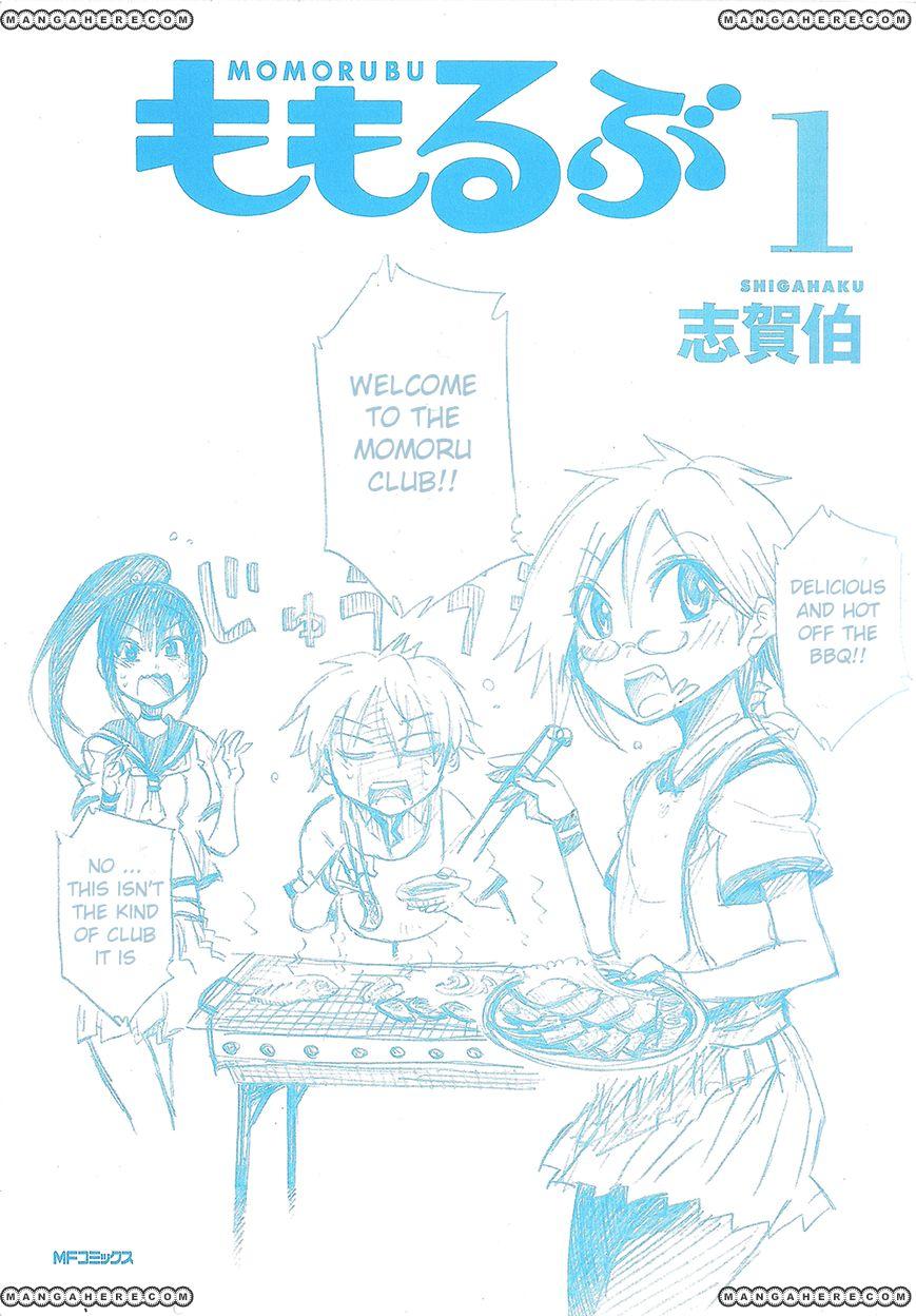 Momorubu 1 Page 2