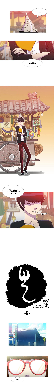 Horn (JinNyang) 2 Page 1