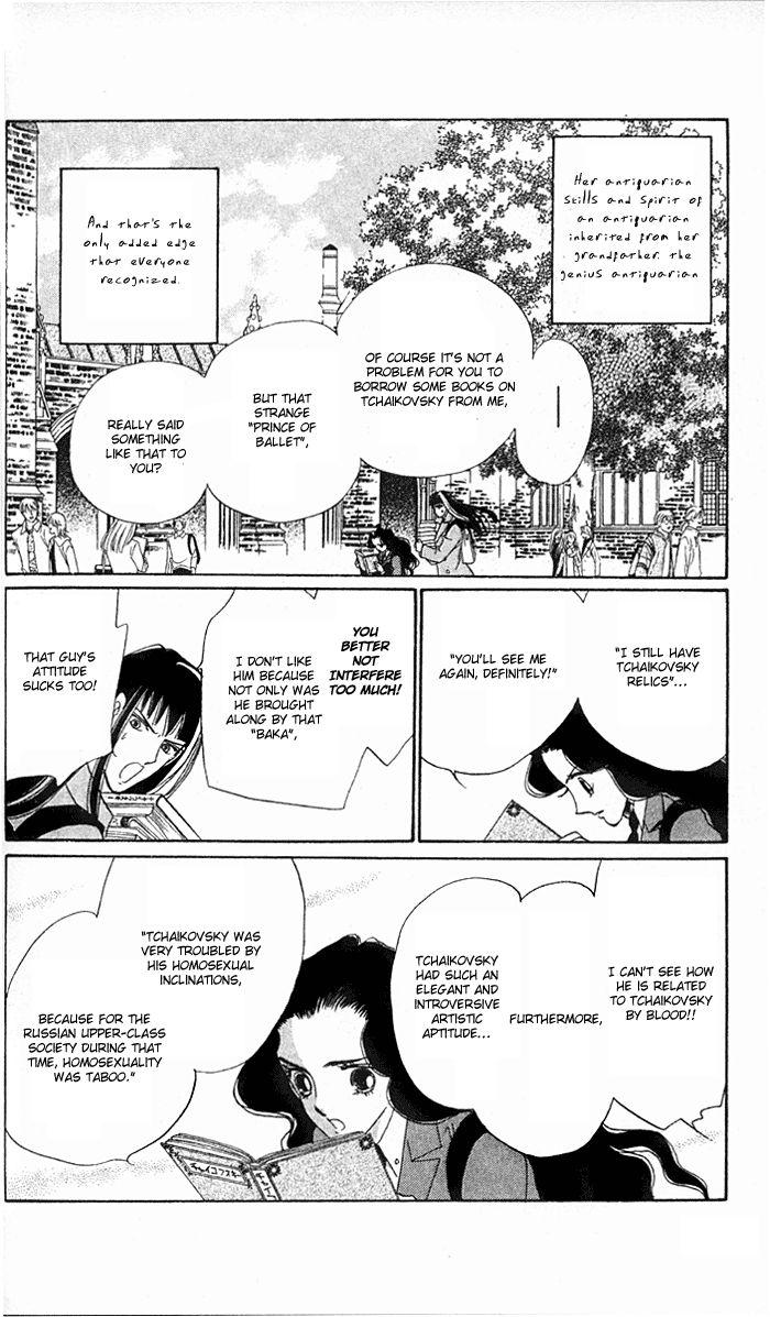 Zoku Anastasia Kurabu 10 Page 4