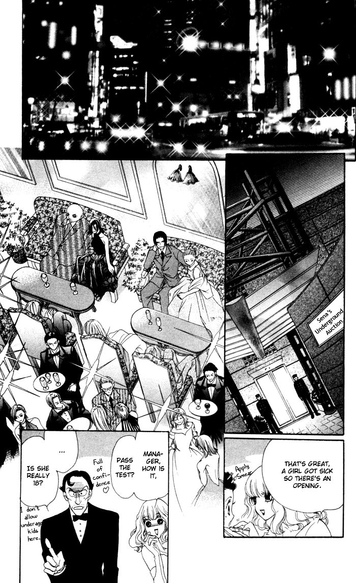 Zoku Anastasia Kurabu 13.2 Page 2
