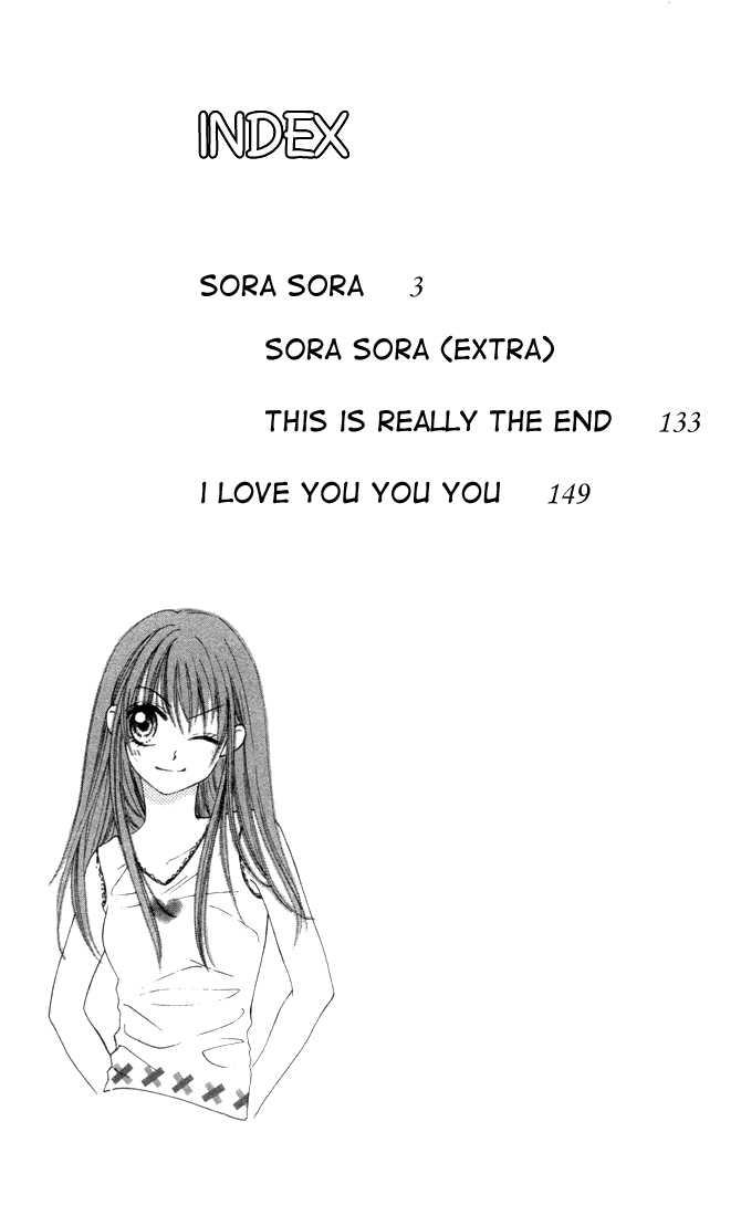 Sora sora 1 Page 3