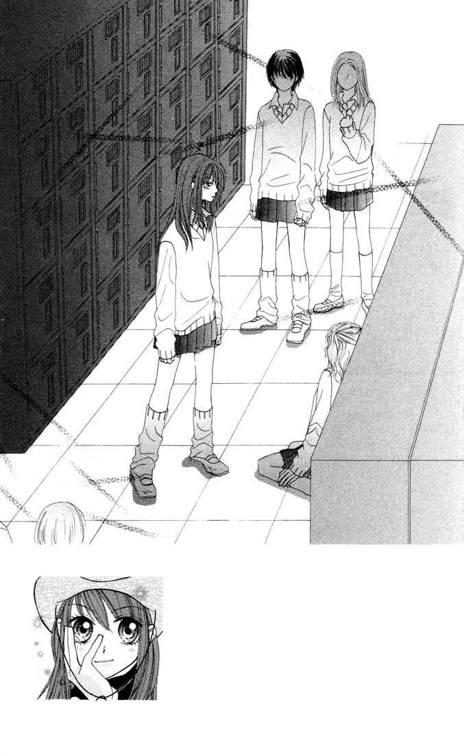 Sora sora 4 Page 2