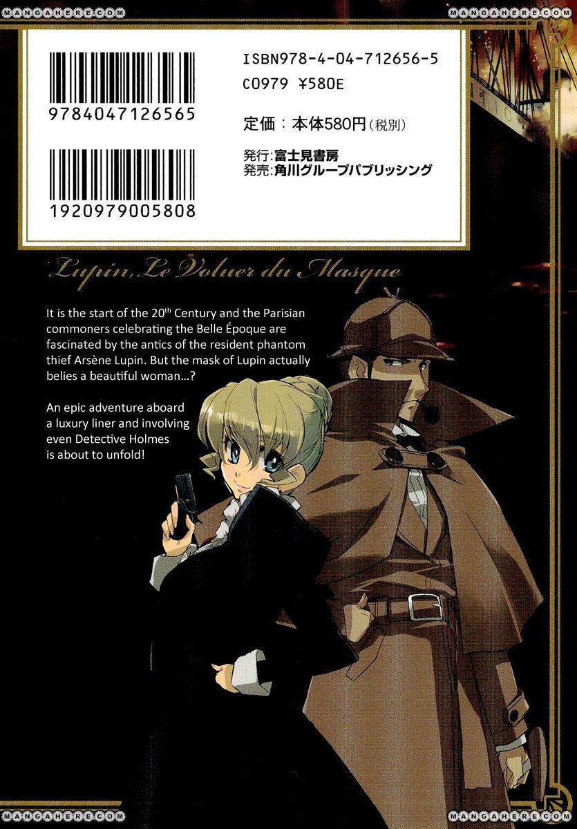 Kuroki le voleur - Kamen no Kaitou Shoujo 1 Page 2