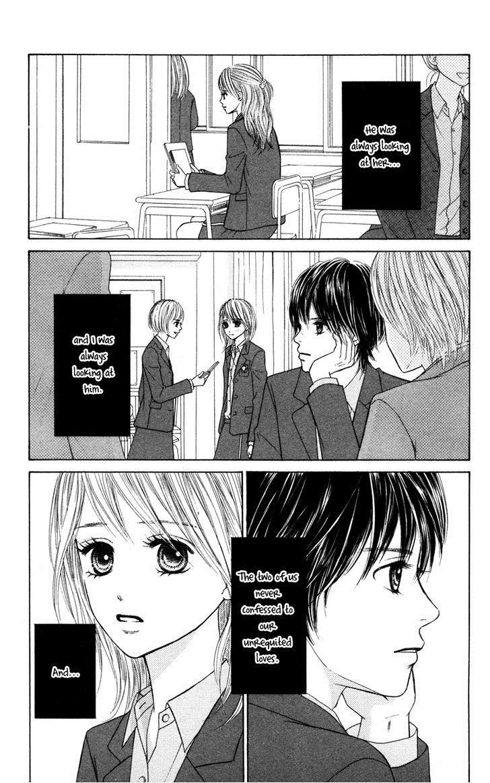100% Gokuama Kareshi! 3 Page 1