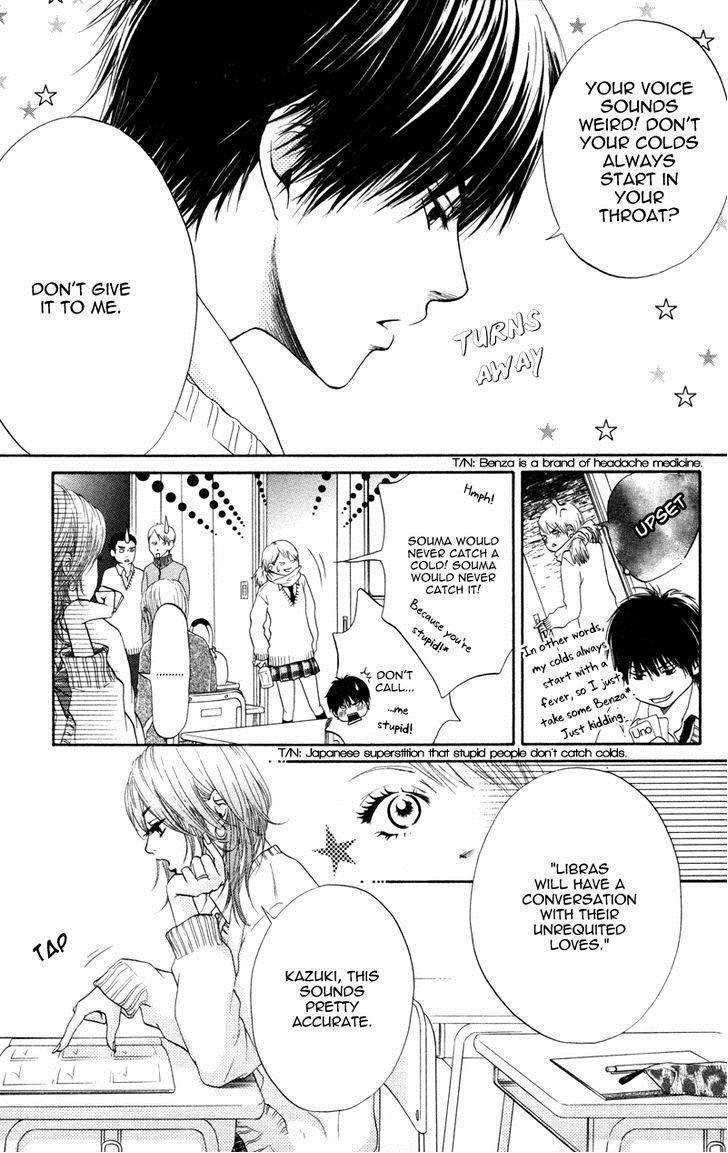 100% Gokuama Kareshi! 4 Page 3