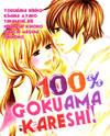 100% Gokuama Kareshi!