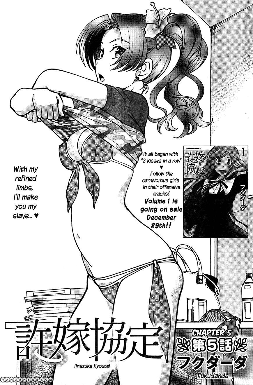Iinazuke Kyoutei 5 Page 3