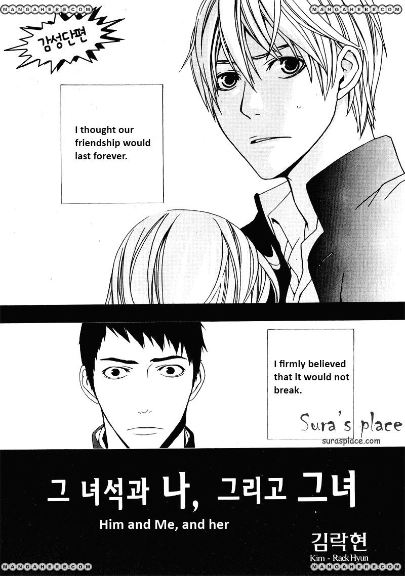 Him and Me, and Her 1 Page 1