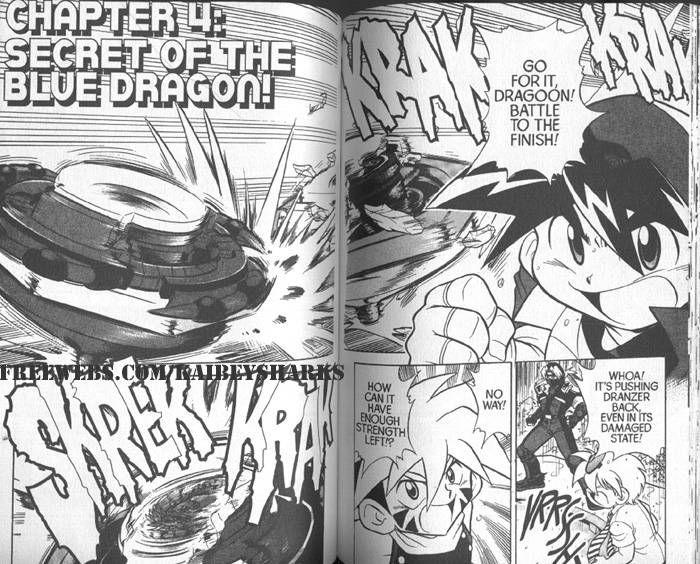 Bakuden Shoot Beyblade 4 Page 1
