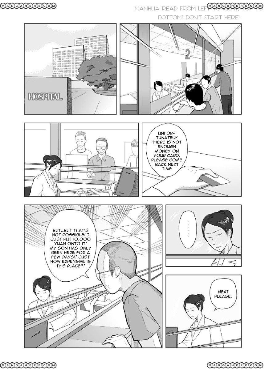Black Trick 1 Page 2