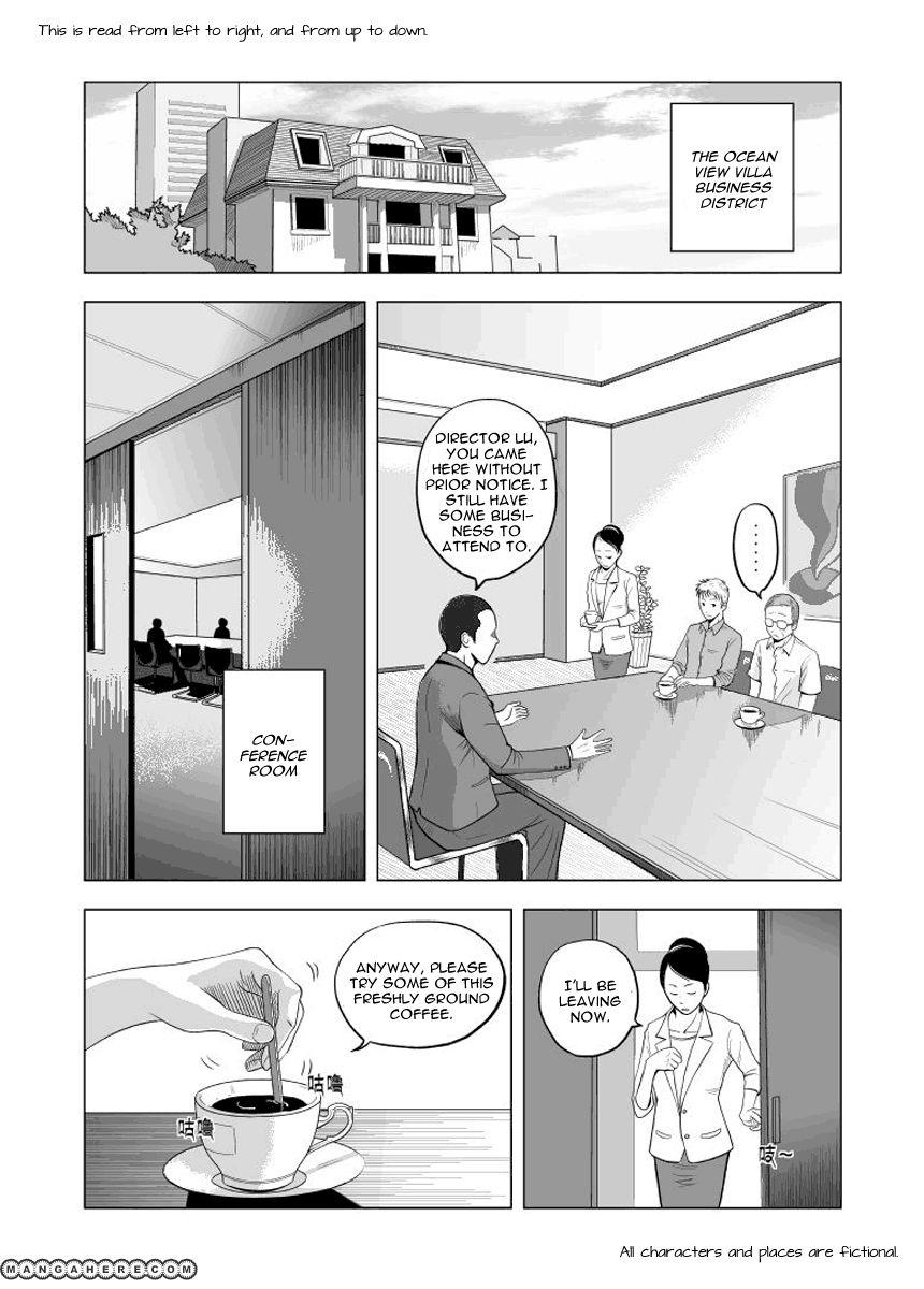 Black Trick 3 Page 3