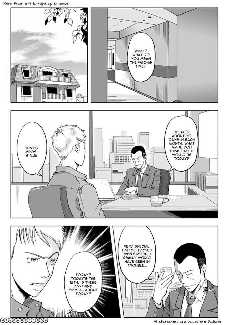 Black Trick 6 Page 2