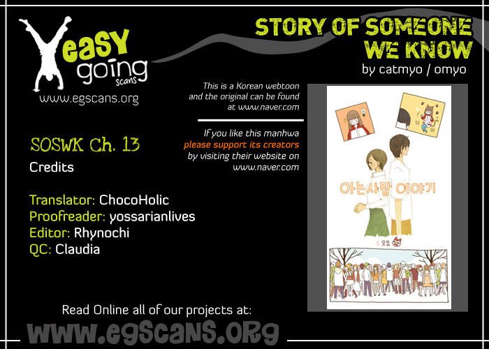 Story of Someone We Know 13 Page 1