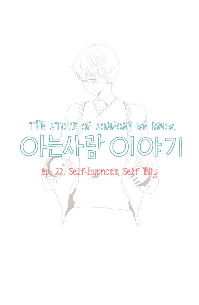 Story of Someone We Know 22 Page 2