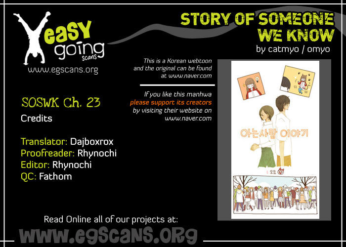 Story of Someone We Know 23 Page 1