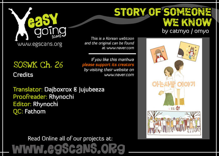 Story of Someone We Know 26 Page 1
