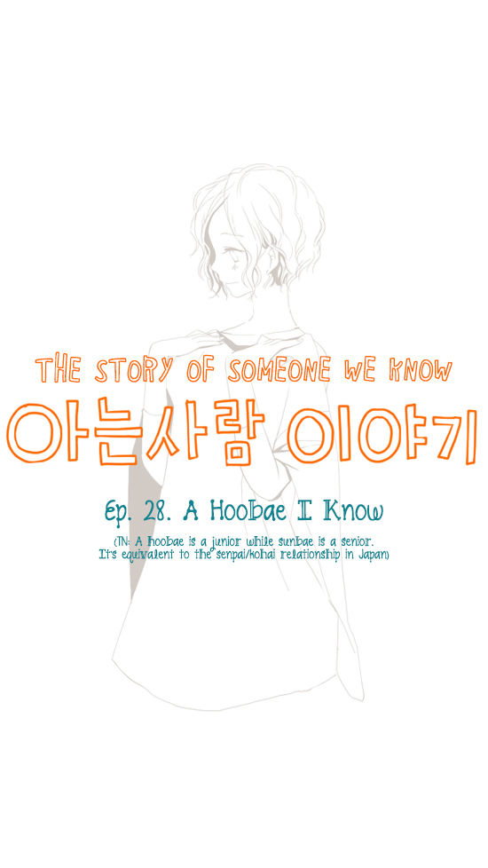 Story of Someone We Know 29 Page 2