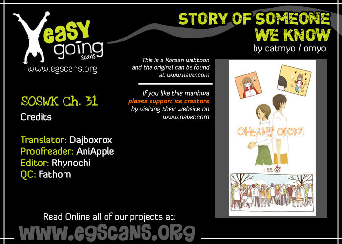 Story of Someone We Know 31 Page 1