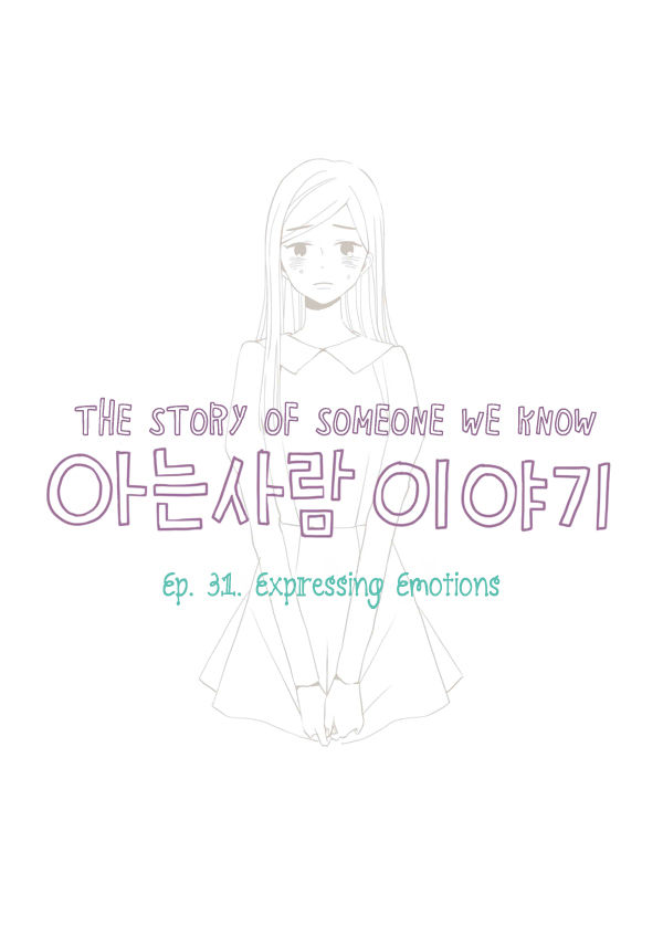 Story of Someone We Know 31 Page 2