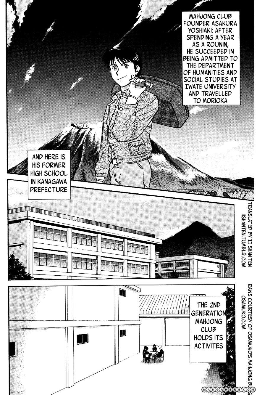 Maajan Kurabu 7 Page 2