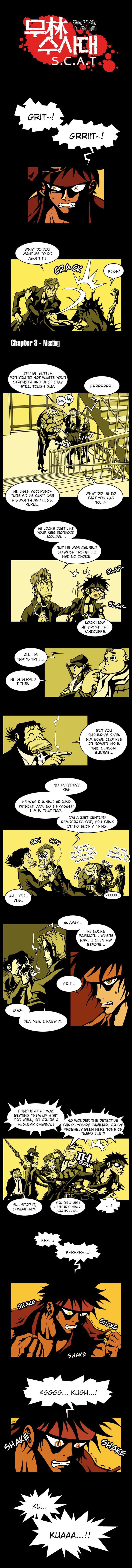 Murim Investigation Team 3 Page 1