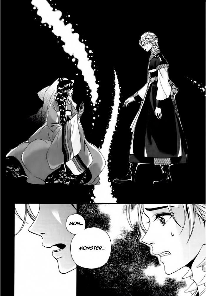 Eohwadungdungnae Boreumi 3 Page 2