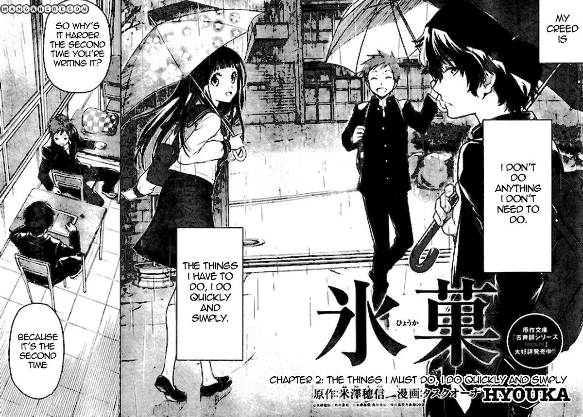 Hyouka 2 Page 2