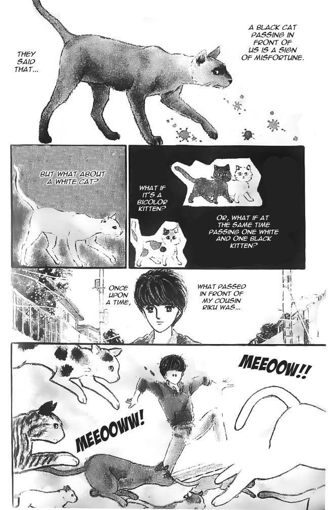 Mishiranu Machi 3 Page 1