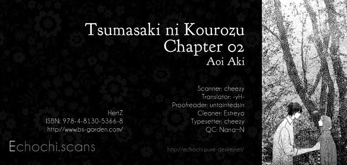 Tsumasaki ni Kourozu 2 Page 1
