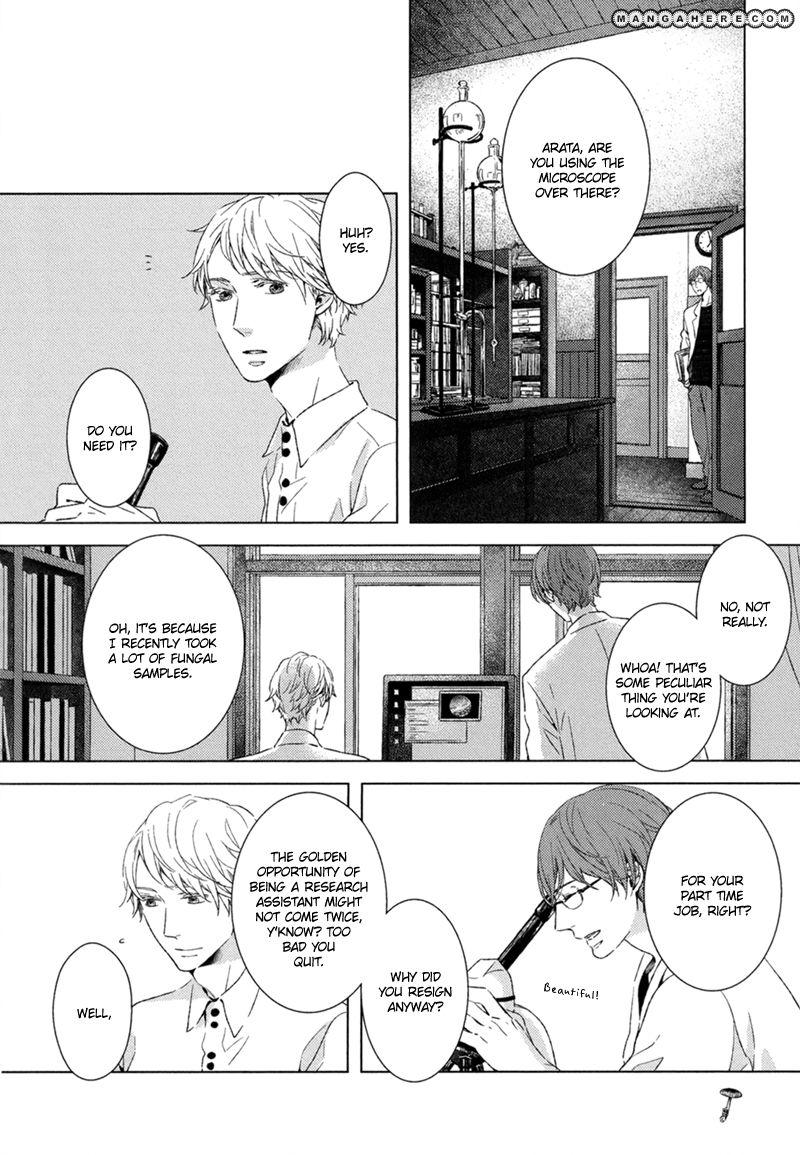 Tsumasaki ni Kourozu 3 Page 3
