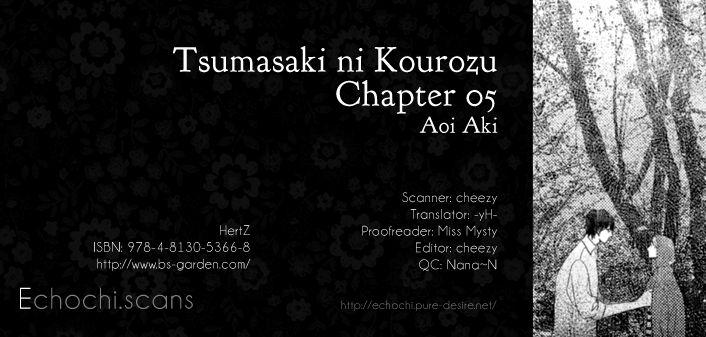 Tsumasaki ni Kourozu 5 Page 1
