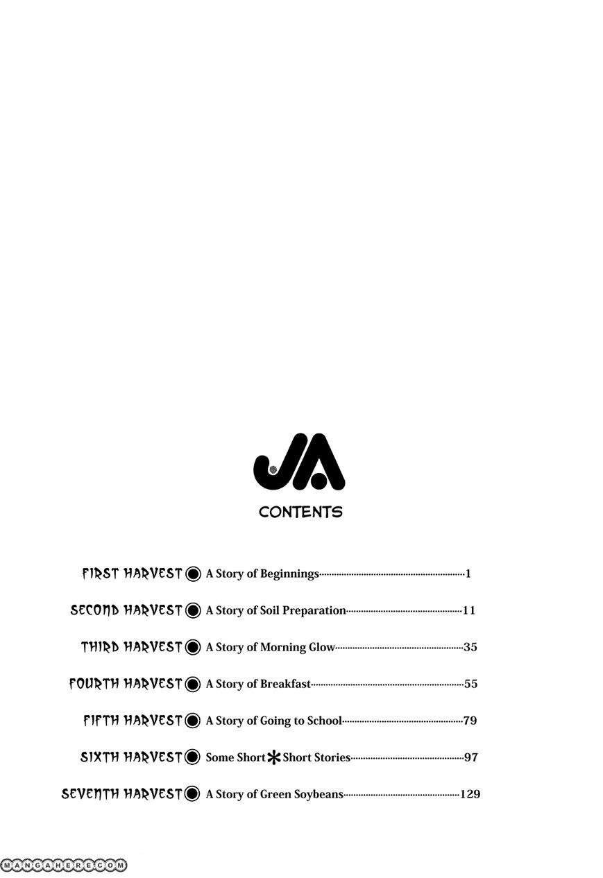 Ja - Joshi ni Yoru Agriculture 2 Page 1