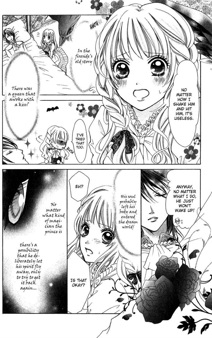 Brundage no Mahou no Shiro 3 Page 3