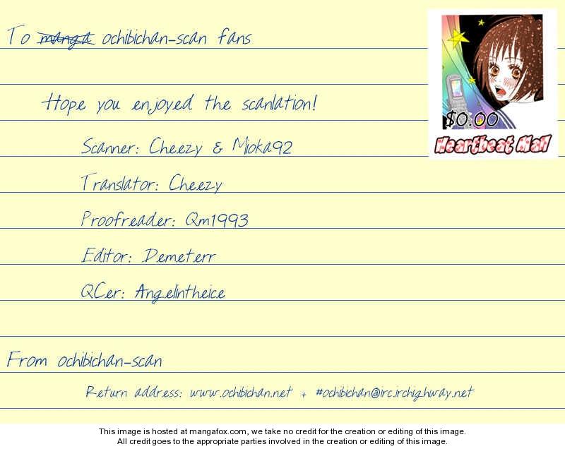 Saikou no Kiss wo Ageru 1 Page 2