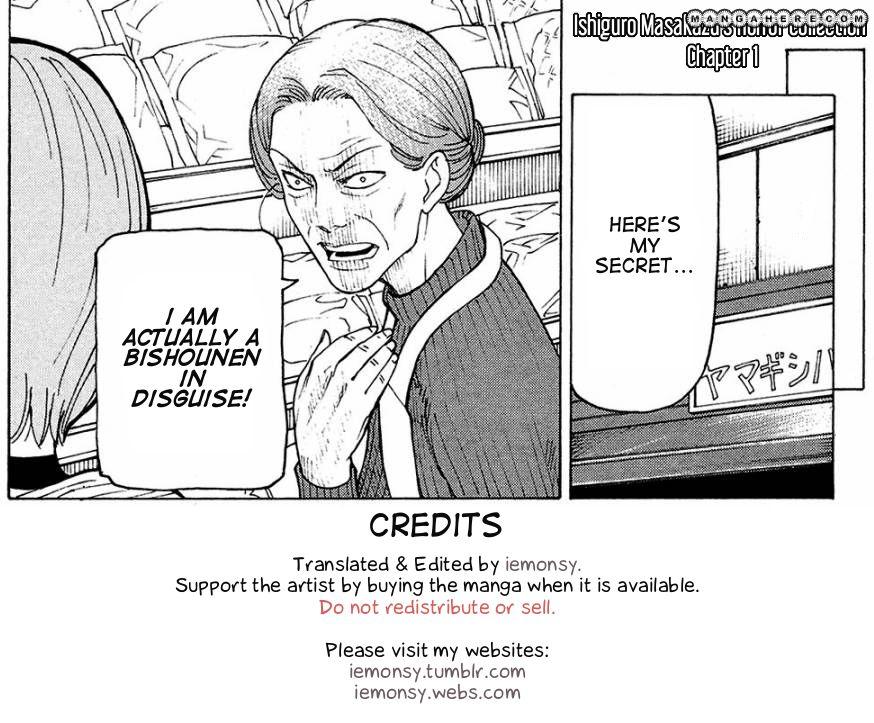 Ishiguro Masakazu's Kyoufu Tanpen 1 Page 1