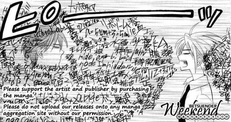Ginyuu Gikyoku Black Bard 0 Page 2