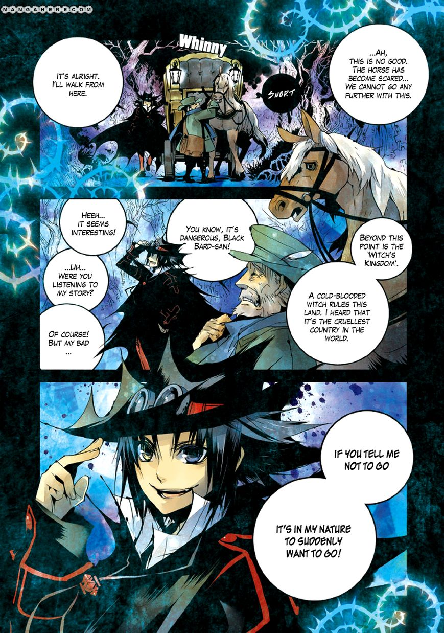 Ginyuu Gikyoku Black Bard 1 Page 2