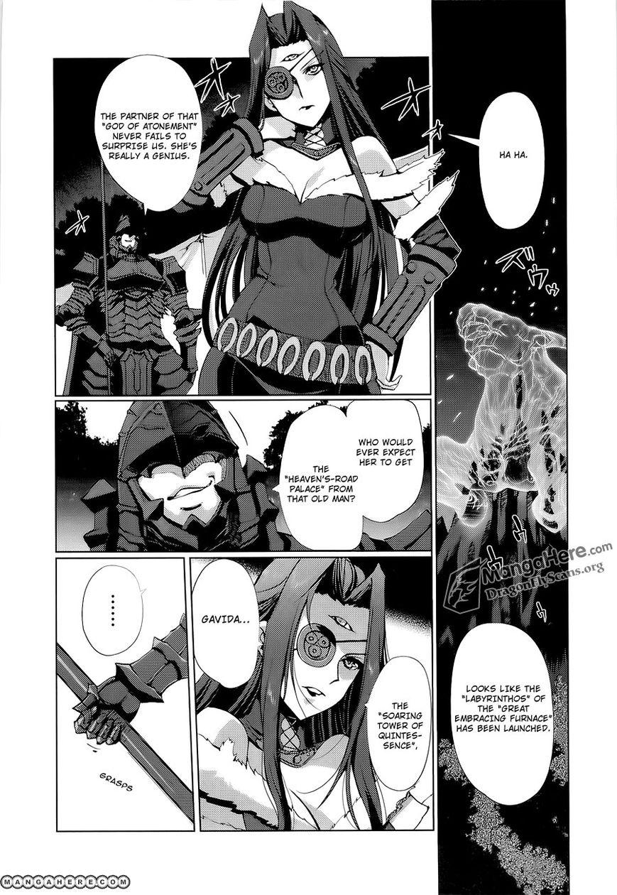 Shakugan no Shana X Eternal Song 11 Page 3