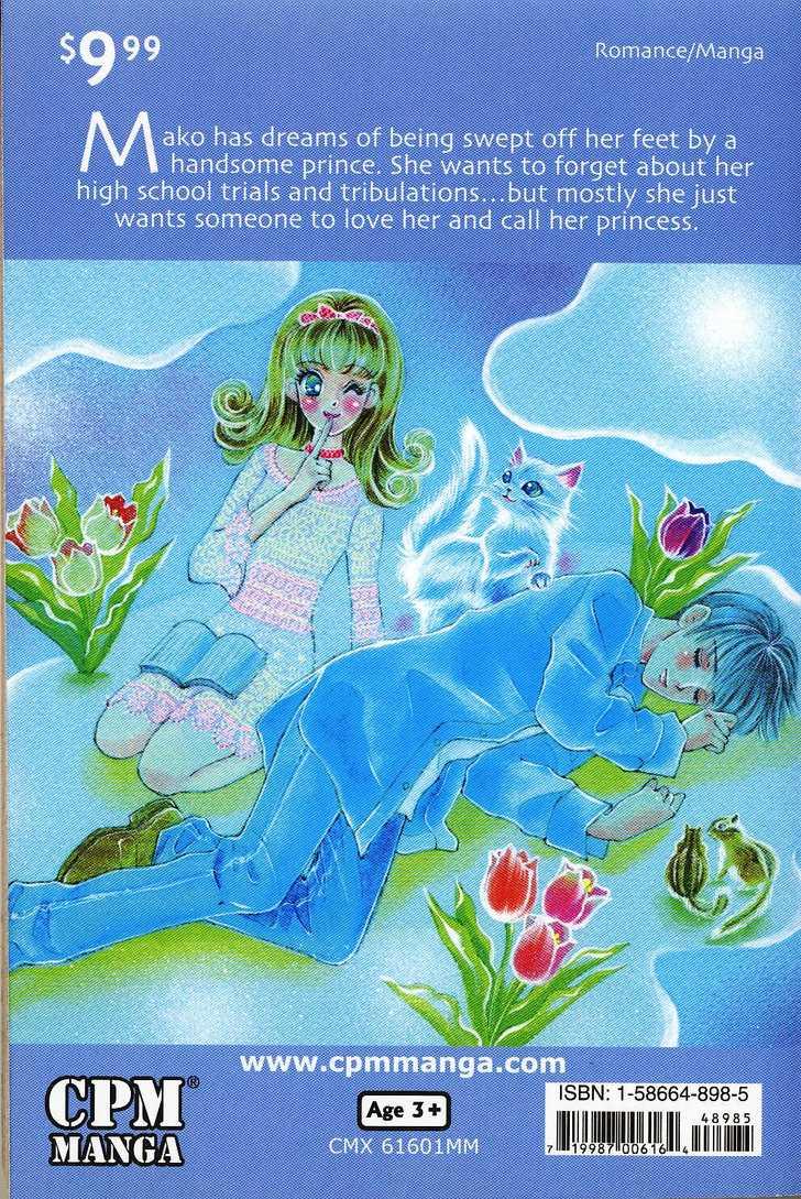 Call Me Princess 0 Page 1