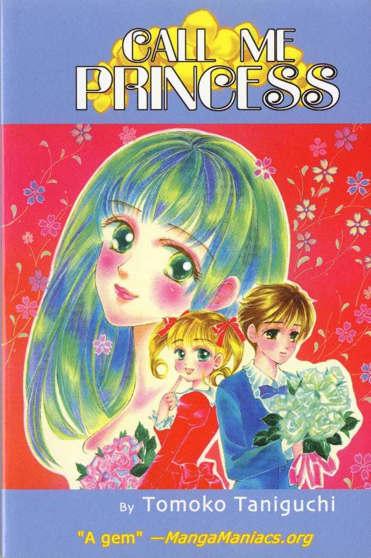 Call Me Princess 0 Page 2