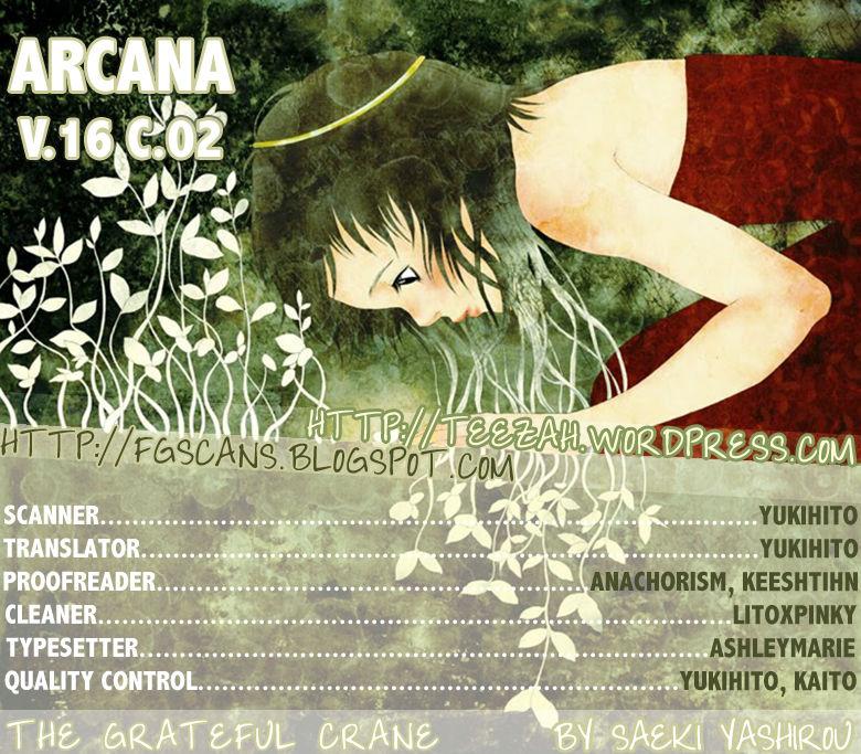 Arcana 16: Fairy Tales/Nursery Tales 2 Page 1