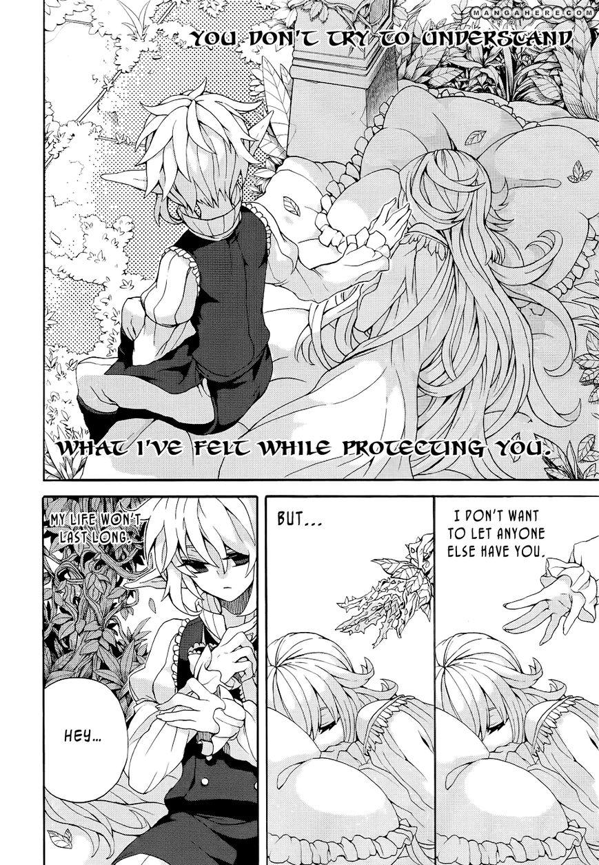 Arcana 16: Fairy Tales/Nursery Tales 14 Page 3