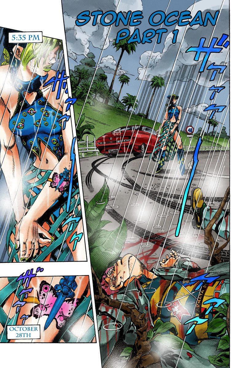 JoJo's Bizarre Adventure Part 6: Stone Ocean 1 Page 2