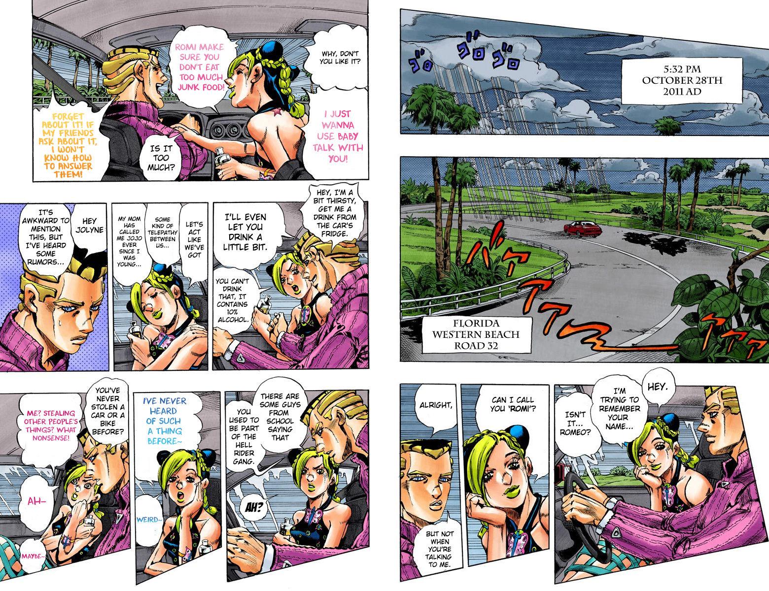 JoJo's Bizarre Adventure Part 6: Stone Ocean 2 Page 2