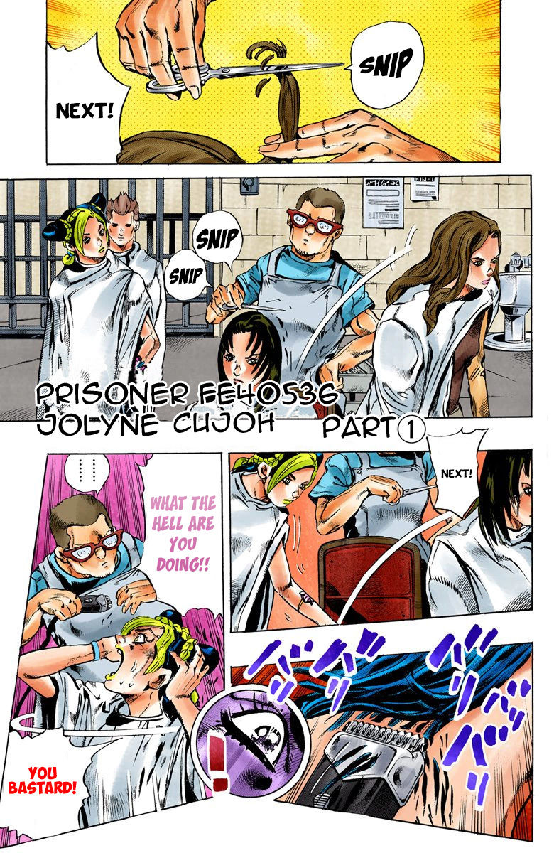 JoJo's Bizarre Adventure Part 6: Stone Ocean 4 Page 1