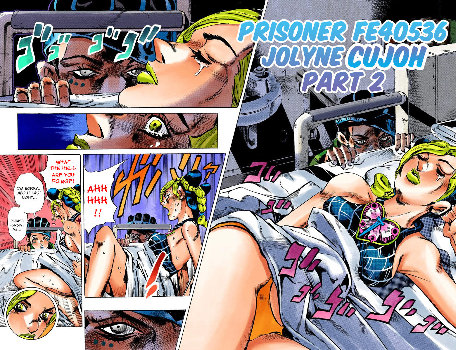 JoJo's Bizarre Adventure Part 6: Stone Ocean 5 Page 2