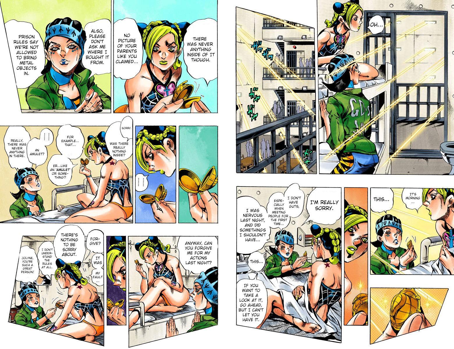 JoJo's Bizarre Adventure Part 6: Stone Ocean 5 Page 3