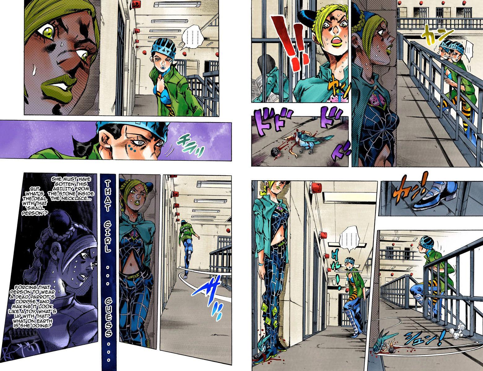 JoJo's Bizarre Adventure Part 6: Stone Ocean 6 Page 3