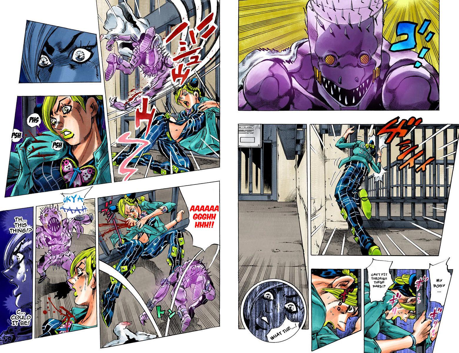 JoJo's Bizarre Adventure Part 6: Stone Ocean 8 Page 2